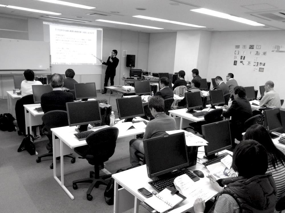 大阪で「ホームページのビジネス活用法」セミナー開催