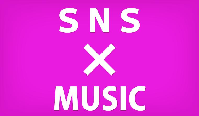 音楽専門学校のソーシャルメディアの授業