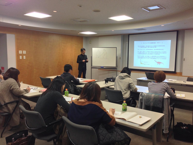 大阪でビジネス ウェブマーケティング講座を開催しました